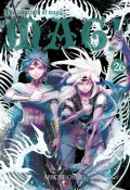 Magi. The Labyrinth of Magic #25-28