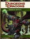 Monster-Manual-n21835.jpg