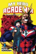 My Hero Academia. Akademia bohaterów #01-03