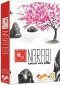 Narabi-n50785.jpg