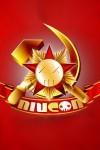 NiuCon-2011-n30995.jpg