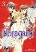 Noragami-03-n47523.jpg