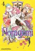 Noragami-04-n47524.jpg