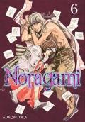 Noragami-06-n47526.jpg