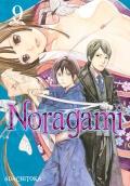 Noragami-09-n47529.jpg