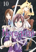 Noragami-10-n46681.jpg