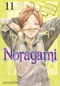 Noragami-11-n47530.jpg