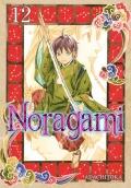 Noragami-12-n47531.jpg