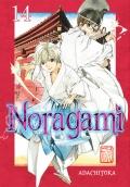 Noragami-14-n50344.jpg