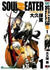 Nowa manga od JPF
