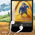 Nowe audiobooki Fabryki Słów już na Storytel