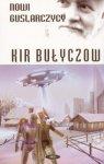 Nowi Guslarczycy - Kir Bułyczow
