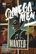 Omega-Men--To-juz-koniec-n51988.jpg
