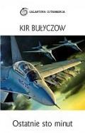 Opowiadania Kira Bułyczowa już 8 września
