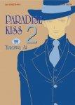 Paradise-Kiss-2-n18059.jpg