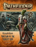 Pathfinder: Serpent's Skull – Sanctum of the Serpent God