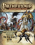 Pathfinder: Shattered Star – The Dead Heart of Xin