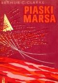 Piaski-Marsa-n38902.jpg