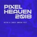 Pixel-Heaven-2018-n48508.jpg