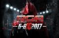 Poznan-Game-Arena-2017-n48947.jpg
