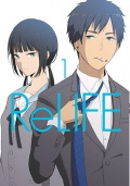 ReLife-01-n46347.jpg