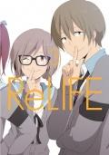 ReLife-03-n46349.jpg