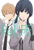 ReLife-04-n46350.jpg