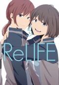 ReLife-05-n46351.jpg