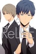 ReLife-06-n46352.jpg
