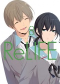 ReLife-08-n49013.jpg