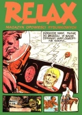 Relax-Magazyn-opowiesci-komiksowych-09-1