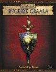 Rycerze-Graala-n6409.jpg