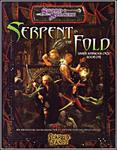 Serpent-in-the-Fold-n25458.jpg
