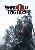 Shadow-Tactics-Blades-of-the-Shogun-n452