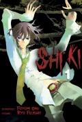 Shiki-01-n47076.jpg