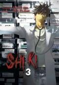 Shiki-03-n47503.jpg