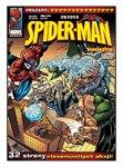 Spider-Man-17-92008-n18435.jpg