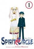 Spirit-Circle-01-n49183.jpg