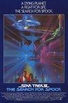 Star-Trek-III-W-poszukiwaniu-Spocka-Star
