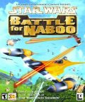 Star Wars. Battle for Naboo