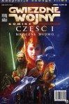 Star-Wars-Czesc-I-Mroczne-widmo-n13714.j
