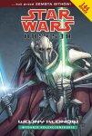 Star-Wars-wydanie-kolekcjonerskie-1-n930