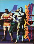 Street-Fighter-Storytellers-Screen-n2479