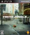 Tokijska dżungla również na Zachodzie