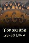Toporiada 2011