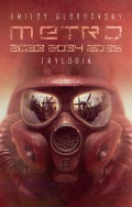 Trylogia-Metro-2033-2034-2035-n45312.jpg