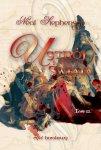 Ustrój świata. Część 3 - Neal Stephenson