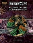 Voyage-of-the-Golden-Dragon-n26503.jpg