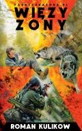 Wiezy-zony-Tom-1-n51190.jpg