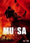 Wojownik-Musa-n19544.jpg